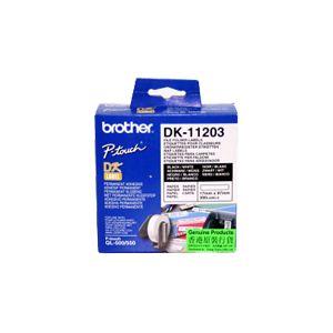 Brother DK-11203 File Folder Labels