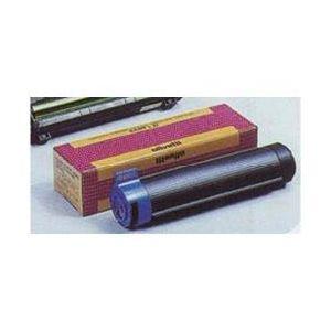 Olivetti B0052 tóner y cartucho láser